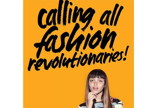 Conscious Fashion Poster