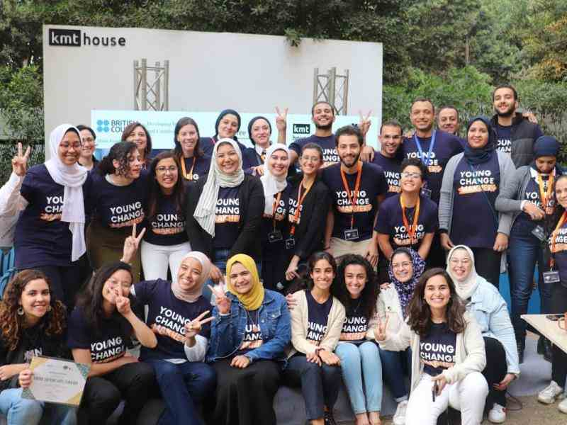 Ashoka Arab World Fellows