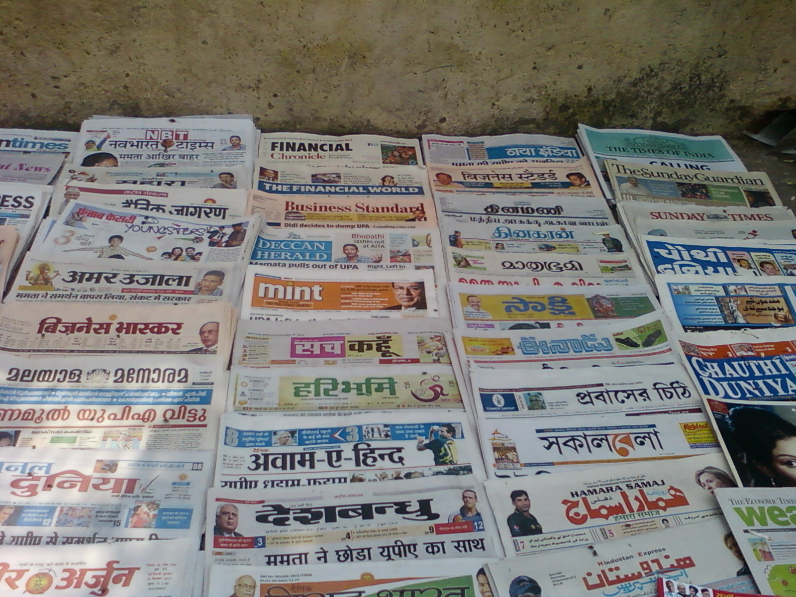 indian_newspapers.jpg